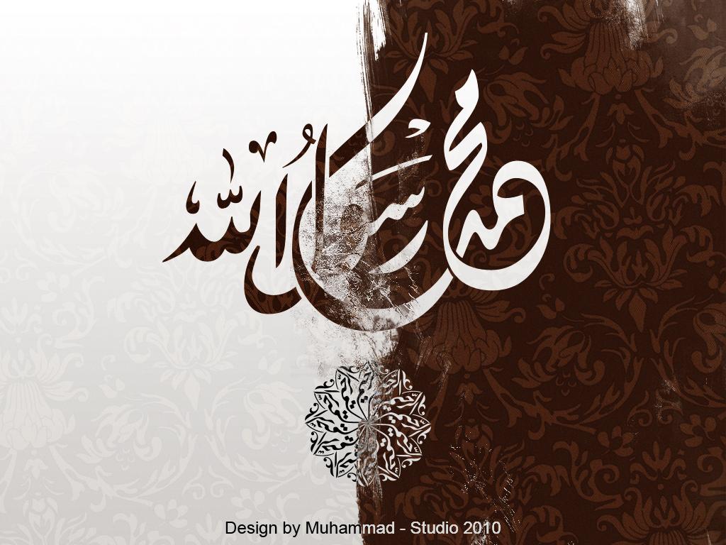 Desktop Background Fond D écran Animé Gratuit Islam