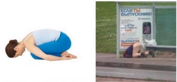 des recherches scientifiques ont prouvé que boire de l'alcool apporteles memes bénéfices que le yoga !! Image0022-2-1b6cd7e